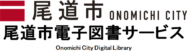 Logo for Onomichi City Library
