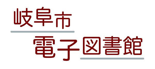 Logo for Gifu City Library