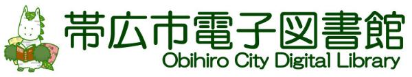 Logo for Obihiro City Library