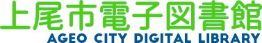 Logo for Ageo City Library