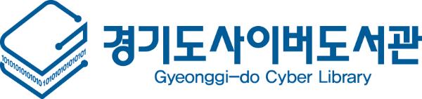 Logo for Gyeonggi-do Cyber Library