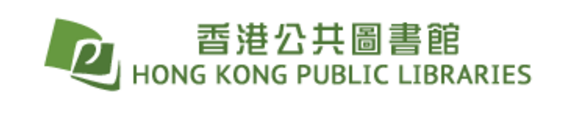 Logo for Hong Kong Public Libraries (HKPL)