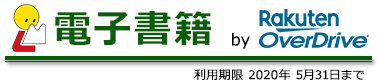 Logo for Osaka Municipal Library