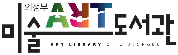 Logo for Uijeongbu Art Library