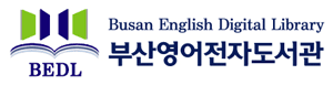 Logo for Busan English Library