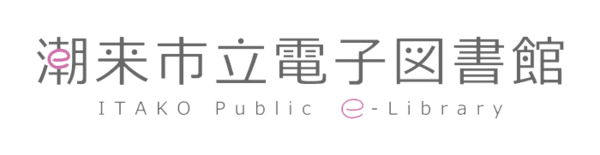 Logo for Itako Public Library