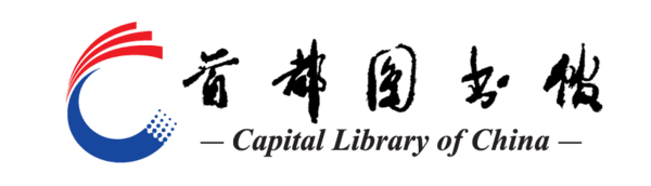 Logo for Capital Library